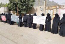 Photo of أمهات المختطفين تدعو للإسراع في تنفيذ اتفاق تبادل الأسرى