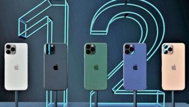 Photo of شركة آبل تعلن رسمياً عن موعد الكشف عن آيفون 12