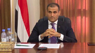 Photo of الحكومة اليمنية ترد على سفير بريطانيا.. نرفض الإملاءات الموجهة إلينا مهما كانت