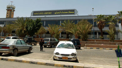 Photo of جماعة الحوثي: الصليب الأحمر أشادت بالخدمات الملاحية التي يقدمها مطار صنعاء