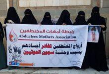 Photo of محررون من سجون الحوثيين يتحدثون عن جرائم طالتهم خلال سنوات الاعتقال