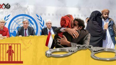 "Photo of ""تبادل الأسرى والمعتقلين"".. حلقة في ملف معقد أم خطوة مهمة في مسار السلام اليمني (تقرير)"
