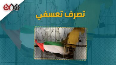 "Photo of معتقلون يمنيون في الإمارات أفرج عنهم من ""غوانتانامو"" تعرف على قصتهم (فيديوجرافيك)"