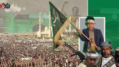 Photo of ذكرى المولد النبوي.. مناسبة أخرى يستغلها الحوثيون للتحشيد العسكري وغرس أفكارهم الطائفية
