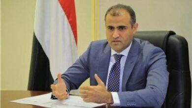 Photo of الحكومة اليمنية تدين استمرار الاساءة للرسول الكريم