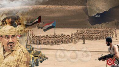 """Photo of (انفراد) نسخة ثالثة من """"اتفاق الرياض"""".. اندفاع السعودية وورطة الحكومة الشرعية وخطط حلفاء الإمارات"""
