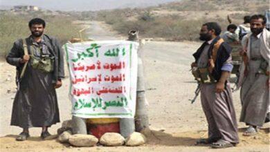 Photo of مقتل أكثر من 10 حوثيين بينهم مسؤول في هجوم للجيش غربي مأرب