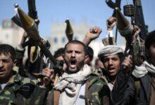 Photo of مقتل حوثيين بقصف لطيران التحالف استهدف عرباتهم بصعدة