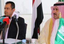 """Photo of وزير سابق يتهم """"معين عبدالملك وآل جابر"""" بعزل الرئيس هادي عن الشأن اليمني"""