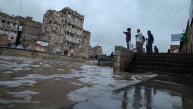 Photo of الأرصاد يتوقع هطول أمطار رعدية على عدد من محافظات البلاد خلال الساعات القادمة