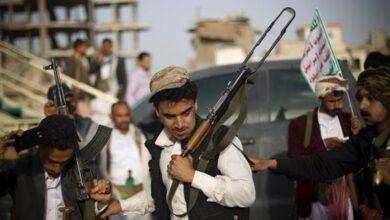 Photo of الحوثيون يختطفون فريق منظمة مدنية في عاصمة محافظة الجوف