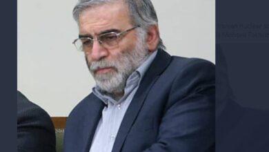 "Photo of إيران تتهم إسرائيل باغتيال العالم النووي ""محسن زاده"" وتتوعد بانتقام ""صعب"""