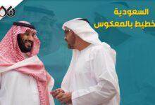 Photo of تقرير: خلافات واسعة بين جهاز الاستخبارات السعودي ونظيره الإماراتي في اليمن
