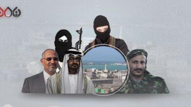 "Photo of (انفراد).. تنظيم الدولة يوزع منشوراته في الخوخة و""القاعدة"" تقاتل مع ""المجلس الانتقالي"" في أبين"