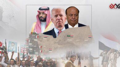 "Photo of كيف تخلق ""فوضى اليمن"" فرصة جديدة لـ""إدارة بايدن""؟!.. وجهة نظر أمريكية"