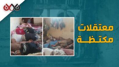 Photo of هذا ما يحدث داخل سجون الحوثي!