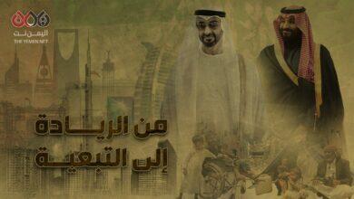 Photo of السعودية .. من الريادة إلى التبعية لبن زايد