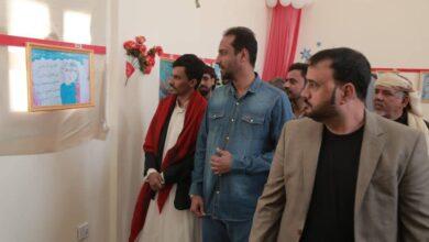Photo of المهرة.. افتتاح معرض الرسومات الأول لمعاقة ترسم بقدميها