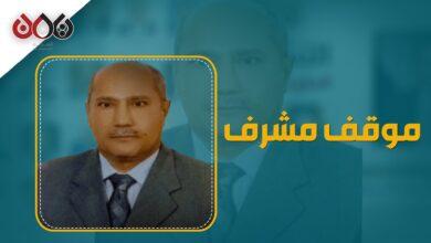 Photo of وزير بالحكومة الجديدة يرفض السفر للرياض لأداء اليمين الدستورية .. تعرف على السبب