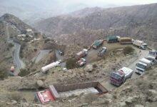 Photo of الحكومة اليمنية تطالب المجتمع الدولي بالضغط على الحوثيين لرفع الحصار عن تعز