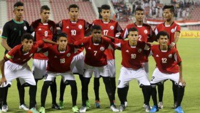 Photo of اليمن يطلب من البحرين استضافة مباراته ضد أوزبكستان