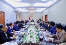 Photo of الحكومة اليمنية: القرار الأمريكي بشأن الحوثيين يحد من نفوذ إيران في البلاد