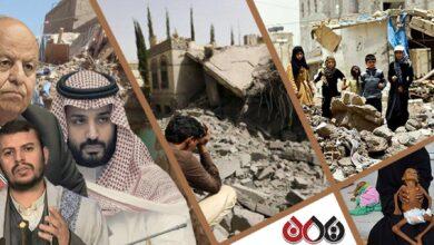 Photo of دائرة الاضطرابات النفسية في اليمن تتوسع مع اقتراب الحرب من عامها السابع