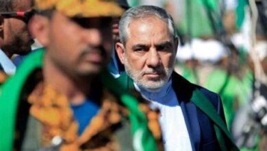 Photo of سفير إيران لدى الحوثيين: المنظمات الدولية تمارس أنشطة مشبوهة في اليمن
