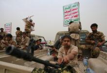 "Photo of بينها قناة ""الإعلام الحربي"".. يوتيوب يحذف عدة قنوات تابعة للحوثيين"