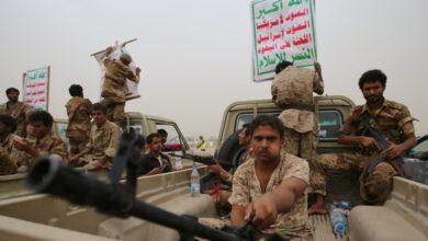 Photo of ناشطون يمنيون يطلقون حملة إلكترونية لتعريف العالم بجرائم الحوثيين