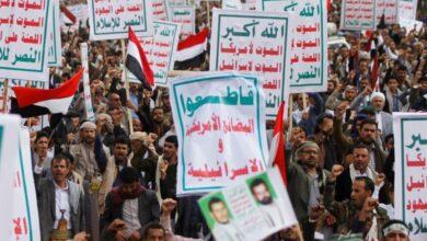 Photo of وفد الحوثيين المفاوض سيعاني مع دخول قرار تصنيف الجماعة إرهابية حيز التنفيذ