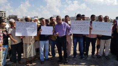 Photo of عدن: وقفة احتجاجية لموظفي المنطقة الحرة للمطالبة بتحسين أوضاعهم المعيشية