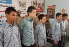 Photo of منظمة حقوقية تدعو الأطراف اليمنية إلى إطلاق كافة الأطفال المحتجزين على خلفية الحرب