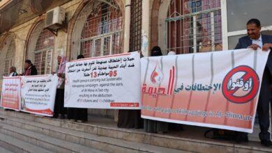 """Photo of """"رابطة حقوقية"""" تحمل الحوثيين مسؤولية سلامة 95 مختطفاً من أبناء الحيمة بتعز"""