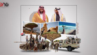 Photo of (تقرير حصري) القاعدة العسكرية مقرّ الحكم الجديد.. ما الذي تفعله السعودية في سقطرى؟!