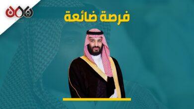 Photo of الأشياء التي خسرتها السعودية في اليمن مع خسارة ترامب وقدوم بايدن