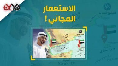 Photo of بحثا عن مواردهم التي سرقتها أبو ظبي .. الاحتجاجات في جنوب اليمن لا تهدأ في ظل تردي الخدمات