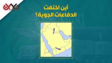 Photo of السعودية بين نيران إيرانية من العراق واليمن.. لماذا اختفت الدفاعات الأمريكية والبريطانية؟