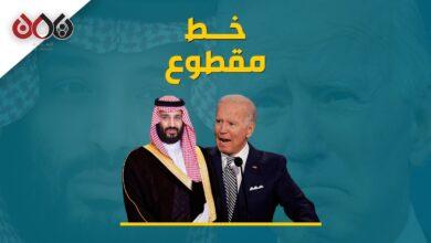 """Photo of البيت الأبيض يتوعد بمعاقبة ولي العهد السعودي """"إذا لزم الأمر"""""""