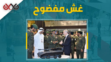 Photo of الإمارات تروج لصناعاتها الدفاعية المحلية في آيدكس وتتهرب من شرائها