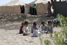 Photo of بيان: الحوثيون مارسوا انتهاكات جسيمة بحق النازحين في مأرب