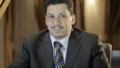 Photo of الحكومة اليمنية ترحب بقرار مجلس الأمن الأخير