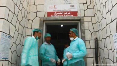 Photo of الصحة اليمنية تسجل (12) إصابة جديدة بفيروس كورونا شرقي البلاد
