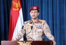 Photo of الحوثي تقول إنها ستعلن عن عملية عسكرية واسعة في العمق السعودي