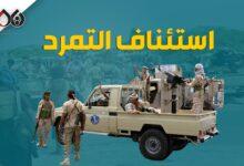 Photo of بعد قتل اتفاق الرياض.. الانتقالي يسعى لخنق الحكومة في عدن