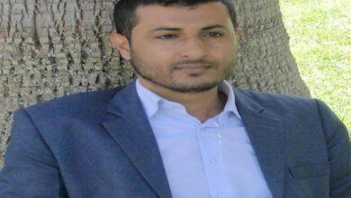 Photo of نموذج الوحدة لهزيمة الحوثي