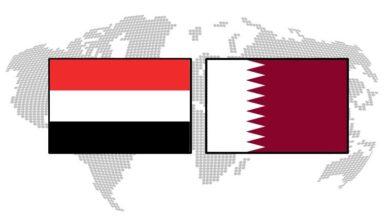 Photo of وكالة: الحكومة اليمنية ترتب لإعادة العلاقات مع قطر