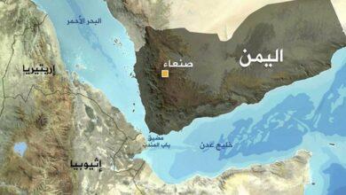 Photo of تأمين باب المندب: هل يمكن للتهديدات القادمة من اليمن أن تدفع لتعاون إقليمي؟