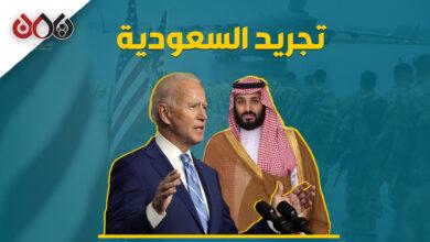 Photo of بايدن يوجه بسحب القوات الأميركية من الخليج في ظل تزايد هجمات الحوثي على السعودية