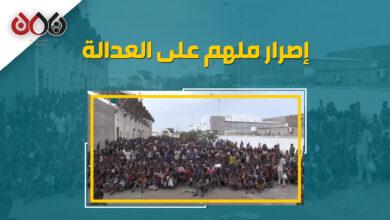 Photo of مهاجرون أفارقة أضاءوا ليل صنعاء بشجاعتهم وغادروها مكرهين